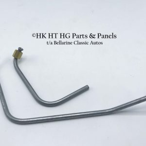 Holden HK HT HG 186S Auto Choke Pipes