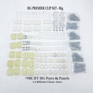 HG Premier Sedan Moulding Clip Set - Medium