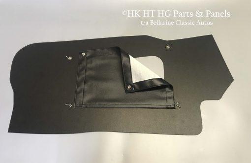 HT HG Brougham Boot trim