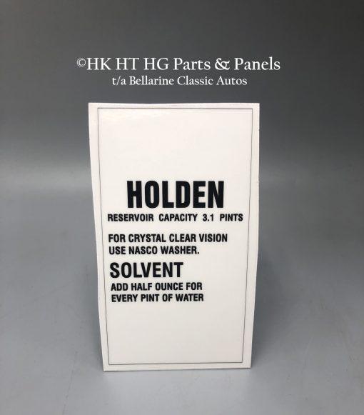 Holden Wiper Washer Bottle Decal