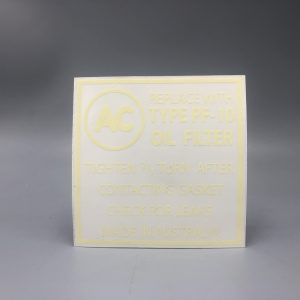 Oil Filter PF10 decal